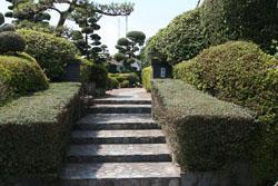 ゆうわ-庭園入口