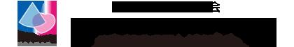 医療法人 雄信会 よしむら循環器内科クリニック 宮崎県小林市:ホームページ